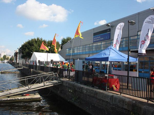 Surrey Docks Watersports Centre